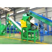 High Efficient HDPE Plastic Washing Recycling Machine With Hot Friction Washer Manufactures