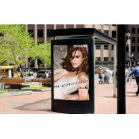 China P2.571 Electronic Advertising Display Screen Led Light Box Display With 160º Viewing Angle on sale