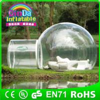 Guangzhou QinDa Inflatable party/event/exhibition/advertising tent