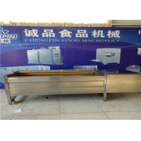 Stainless Steel Industrial Potato Washer, Silver Carrot Washing Machine Manufactures