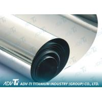 Quality 0.05mm Sound Film Cold Rolling Coil , High Purity Straight Coil Foil for sale