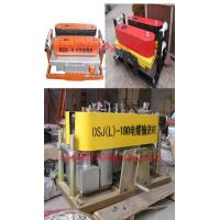 Cable Pusher&cable conveyer Manufactures