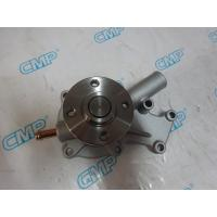Kubota d722 Pulley Water Pump, Water Pump Part, The Water Pump Manufactures