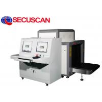 High Penetration X Ray Scanning Machine Conveyor Max Load Integrated
