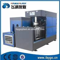 3 Gallon Water Bottle Manufacturing Machine , 5 Gallon Pet Blow Moulding Machine Manufactures