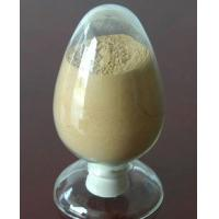 100% Natural Epimedium Extract Icariin 20%,50%,80% powder