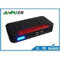 China Commercial Smallest 12V V5 Rechargeable Car Jump Starter Power Bank on sale