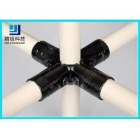 China 5-Way T Metal Joints Flexible Tubing fittng For Dia 28mm Pipe Joint System HJ-5 on sale