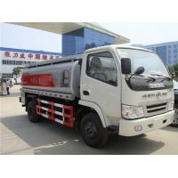 China 2020s new best price 3000L-6000L dongfeng fuel tanker truck for sale, HOT SALE! good price mobile refueler truck on sale