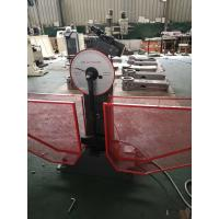 U - Shaped Pendulum Digital Metal Impact Testing Machine ( 150J / 300J )