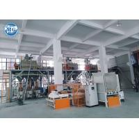 China Heavy Duty Dry Mortar Mixer Machine With Capacity 10 - 30T Per Hour on sale