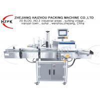 550w Automatic Round Bottle Labeling Machine Sticker Label Plastic Bottle Linear Type Manufactures