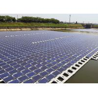 China Multifunction Stock Amorphous Solar Panel 0.13 Inch Glass For Industry on sale