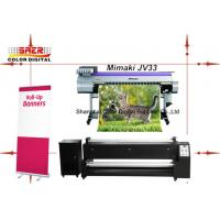China 1440 DPI Large Format Mimaki JV33 Digital Textile Printer With High Speed on sale