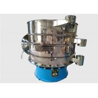China Paper Pulp Rotary Vibrating Filter Sieve Machine Used In Papermaking Industry on sale