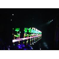 P4 LED Screen Ultra Thin DJ LED Display for Nightclub , LED Full Color Display Manufactures
