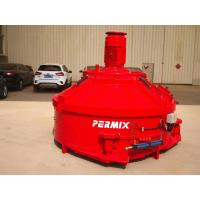 China 1500 Liter Hydraulic Planetary Mixer Is Mainly Used For Concrete Mixing on sale