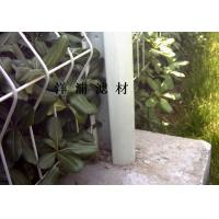 Customized Curvy Welded Steel Wire Mesh Fences For Construction And Residence Manufactures
