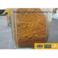Raw Material Fish Meal Powder / Animal Feed Additive For Feed Mix Industry Factory Manufactures
