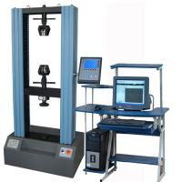 1~20KN Computer Servo Control Lab Test Equipment Universal Tensile Tester Manufactures