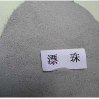 Quality Best price!Cenospheres fly ash for chemicals/coating/print.etc Heat resistance cenosphere in refractory industry for sale