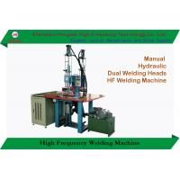 China Dual Head High Frequency Welding Machine 8Kw 27.12Mhz 3.5-5 Seconds Welding Time on sale