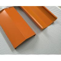 Weather Resistant Powder Coated Aluminum U Shaped Strip Residential Ceiling Tiles Manufactures