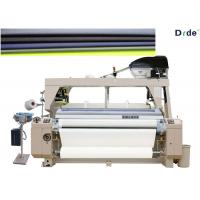 Dobby Motion Shedding Water Jet Loom Machine , Industrial Weaving Machine Manufactures