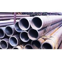 Buy cheap Smooth Surface Carbon Steel Pipe S235JRH Cold Drawn For Welding / Flanging from wholesalers