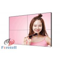 LCD Advertising Screen 2x2 Video Wall Monitors , Retail Video Wall For Information Boards Manufactures