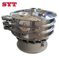 Electric rotary vibrating sieve sifter with wear resisting mesh screen for oil sand soil Manufactures