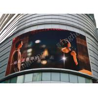 Buy cheap High Brightness Led Display Board Super Clear Video Wall P16 Led Panel Refresh from wholesalers