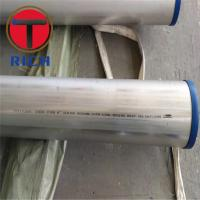 Welded Hot Rolled Steel Tube GB/T 21832 Ss Seamless Pipe For Liquid Delivery Manufactures