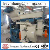 Complete homemade wood pellet mill for sale with CE approved Manufactures