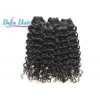"100% Unprocessed 15"" 20"" Eurasian Virgin Hair Eurasian Curly Hair Bundles Manufactures"