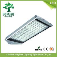 30w / 40w / 50w / 60w / 70w Solar Powered LED Street Lights Outdoor With CREE Manufactures