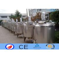 China 3 Layer Stainless Steel Mixing Tank / Conical Bottom Tank With Electric Heat on sale