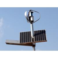 with vertical axis maglev wind turbine 60 w hybrid wind solar street ...