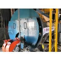 Condensing Oil Fire Tube Steam Boiler Industrial High Efficiency For Sugar Mill Manufactures