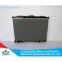 21460- Aluminum Core Plastic Tank Radiator X -Trail Nissan Radiator 12 months Warranty Manufactures