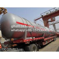 Buy cheap Above ground lpg storage tank 20m3 lpg gas tank with 1.77MPa pressure from wholesalers