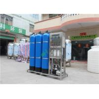 Water Purifier Industrial RO System RO Plant Water Treatment Manufactures