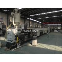 PE pipe production line Manufactures
