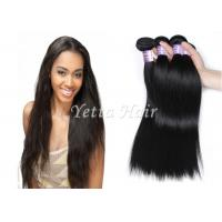 China 12'' - 30''  Smooth Soft Peruvian Human Hair Weave Silky Straight For Ladies on sale