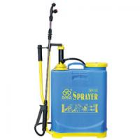Buy cheap Backpack Sprayer from wholesalers