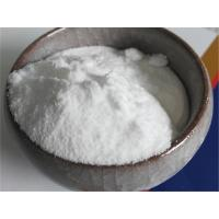 Opal Glass Insecticide Material Sodium Silicate Fluoride White Powder / Granular Manufactures