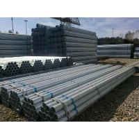 Cold Drawn Galvanized Seamless Steel Pipe / Galvanized Steel Tubing Manufactures