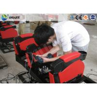 Long Electronic Movie Cinema Equipment 4DM Motion Chair Manufactures