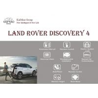 China Electric Power Tailgate Lift Kits , Lander Rover Discovery 4 The Power Hands Free Smart Liftgate on sale