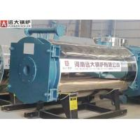 900000 Kcal Gas Or Oil Boiler Diesel Fuel Fired Heater For Bitumen Manufactures